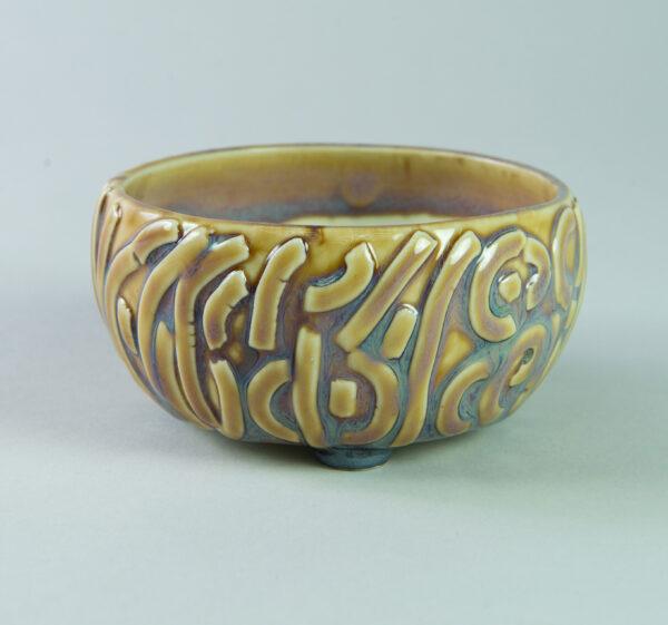 Iridiscent round white and violet kusamono pot with shapes