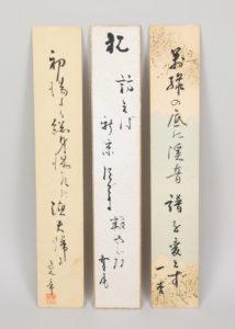 Tanzaku Caligrafía japonesa