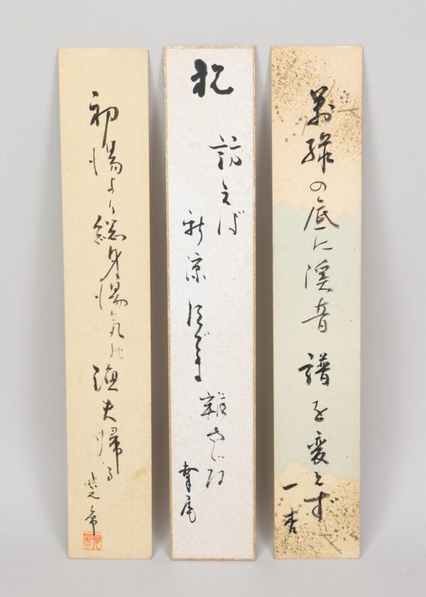 Shodo Japanese Hand Writing Tanzaku