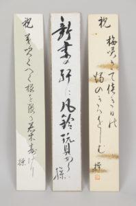 escritura japonesa tamaño tanzaku