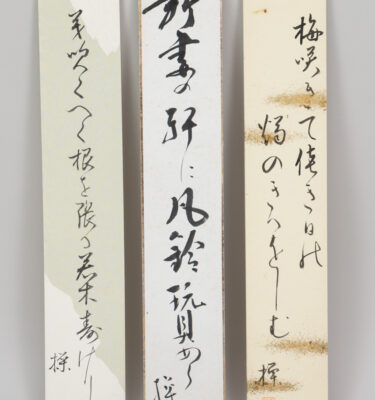 Shodo Japanese Hand Writing Tanzaku