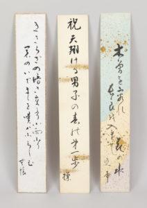 escritura japonesa
