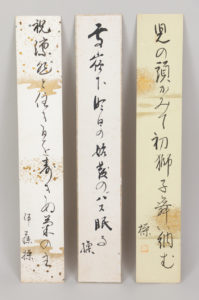 impresion de escritura japonesa