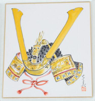 Shikishi casco de samurai