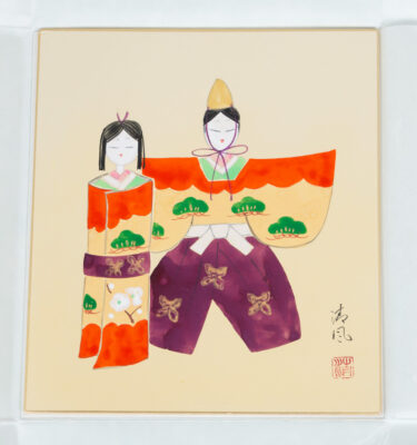 Shikishi to exhibit in March of Noh actors